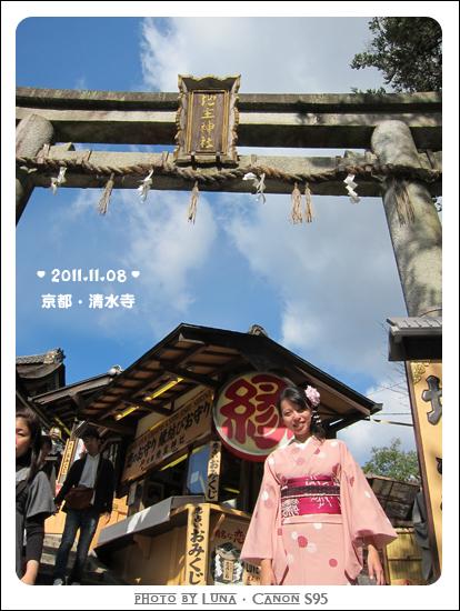 20111108-42清水寺