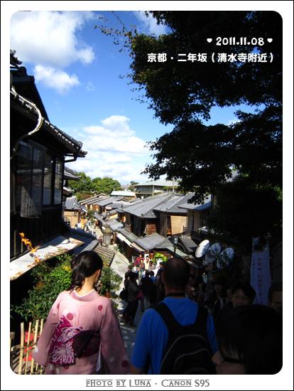 20111108-62二年坂