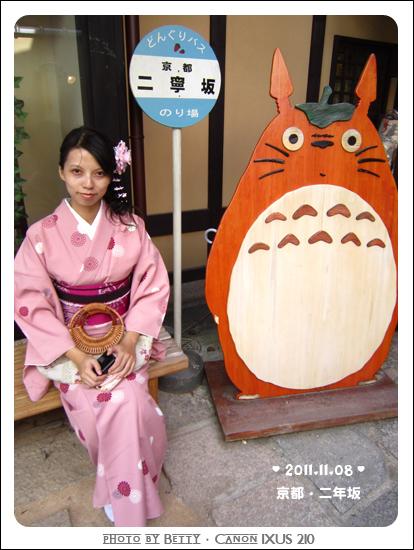 20111108-66二年坂