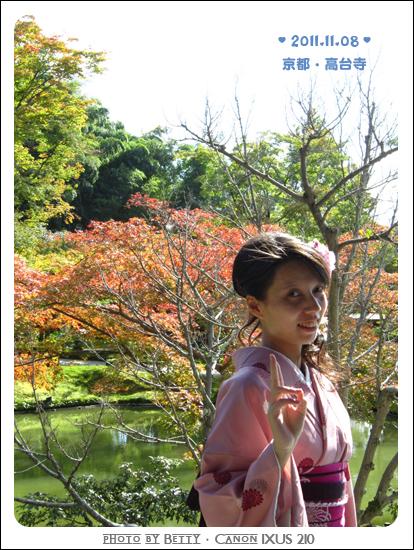 20111108-72高台寺