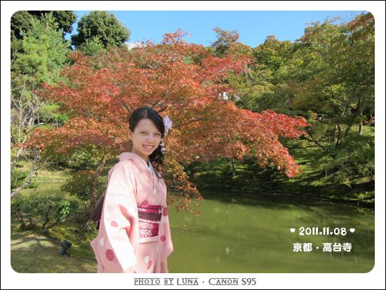 20111108-74高台寺