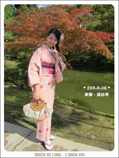 20111108-76高台寺