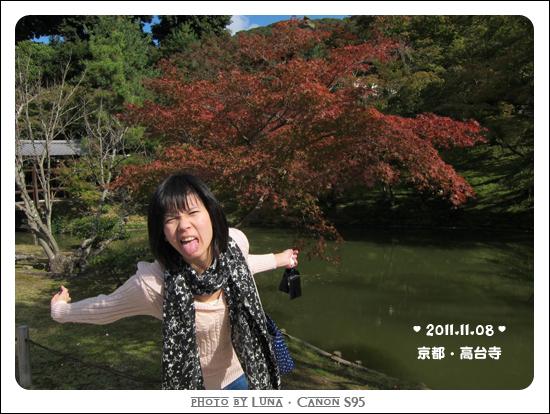 20111108-77高台寺