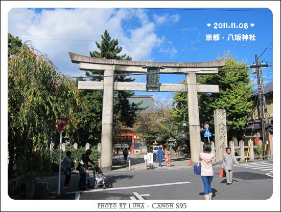 20111108-79八坂神社