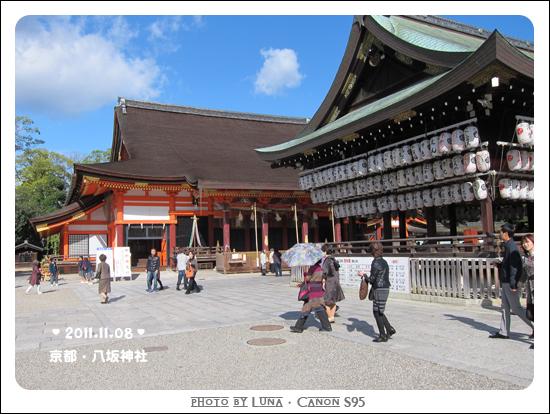 20111108-80八坂神社