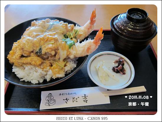 20111108-81午餐
