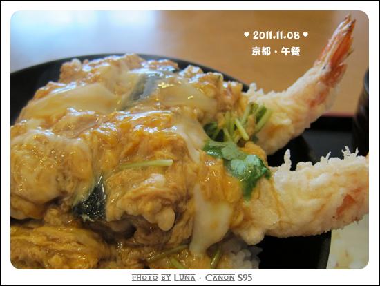 20111108-82午餐