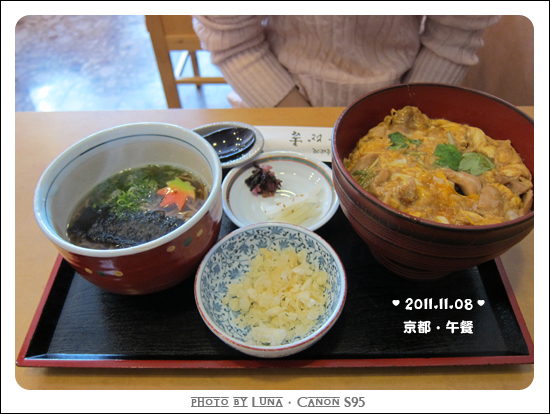 20111108-83午餐