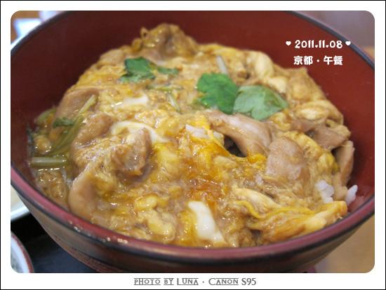 20111108-84午餐
