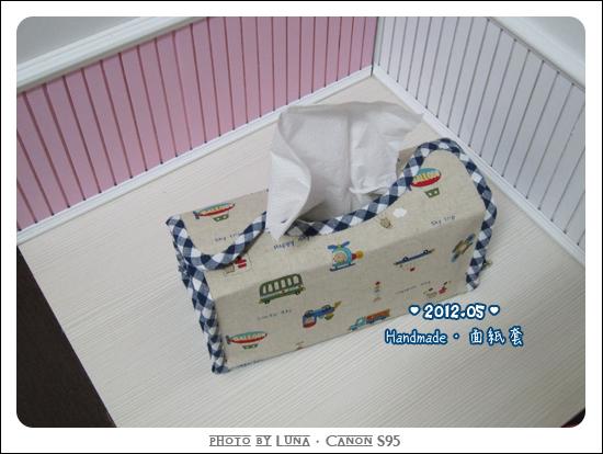 201205-面紙套02