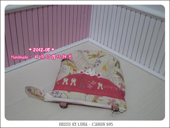 201205-打摺化妝包03