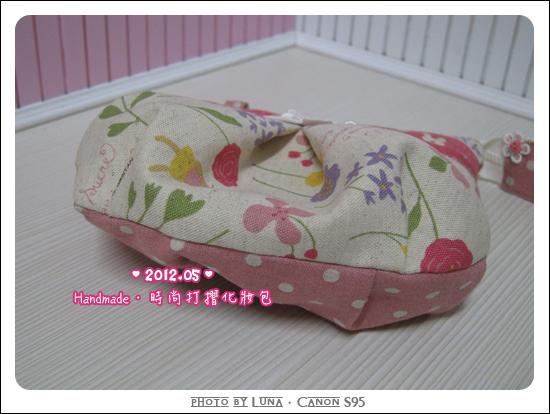 201205-打摺化妝包05