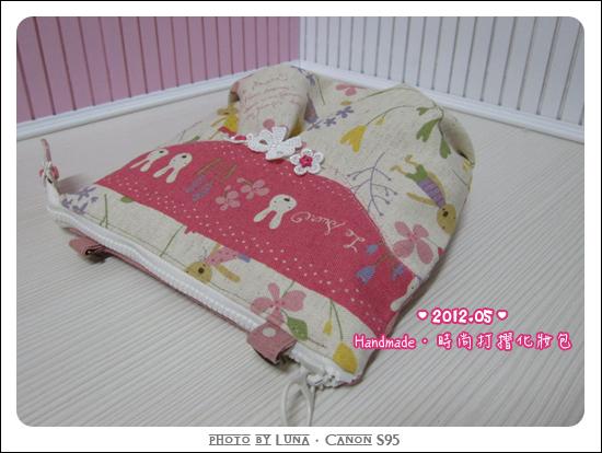 201205-打摺化妝包06