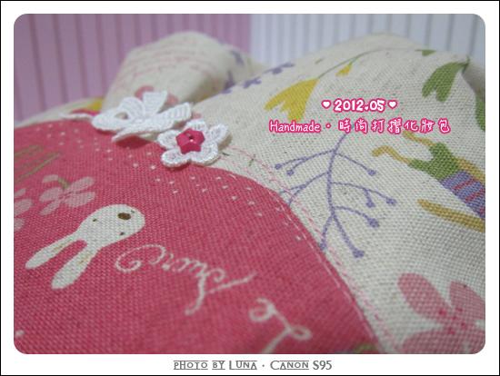 201205-打摺化妝包08