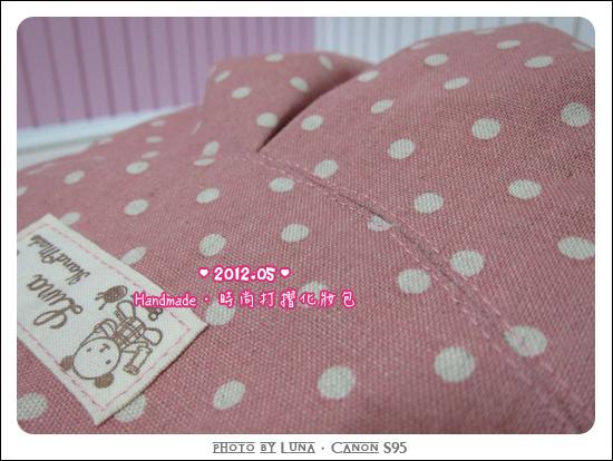 201205-打摺化妝包09