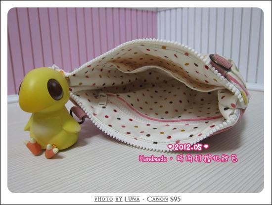 201205-打摺化妝包10