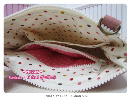 201205-打摺化妝包12
