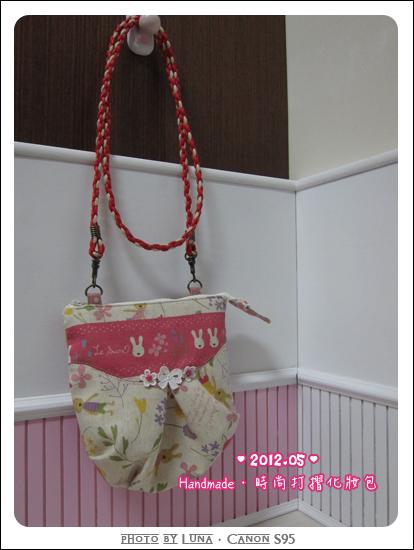 201205-打摺化妝包13