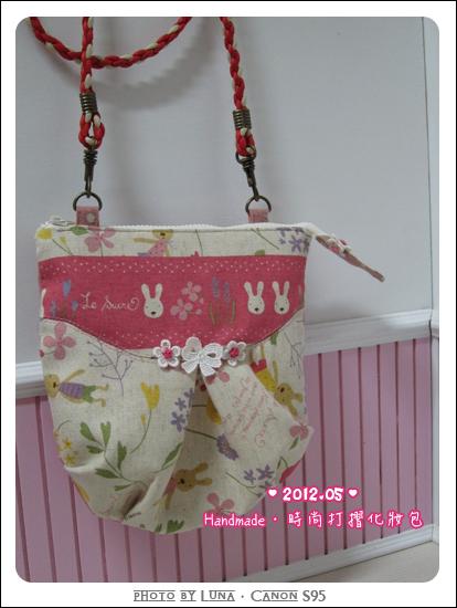 201205-打摺化妝包14