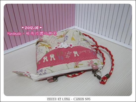 201205-打摺化妝包15