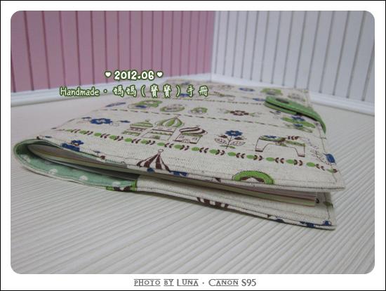 201206-媽媽寶寶手冊06