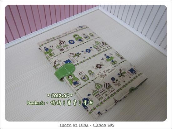 201206-媽媽寶寶手冊08