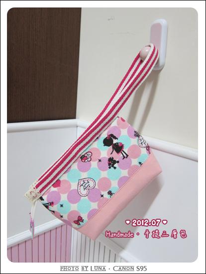 201207-三層手提包01