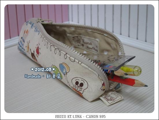 201209-鉛筆袋08