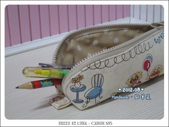 201209-鉛筆袋09