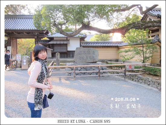 20111108-86金閣寺