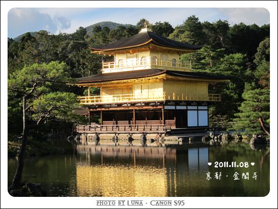 20111108-88金閣寺