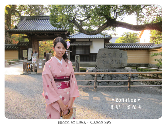 20111108-87金閣寺