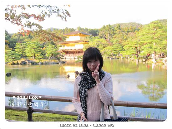 20111108-89金閣寺