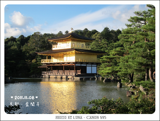 20111108-91金閣寺