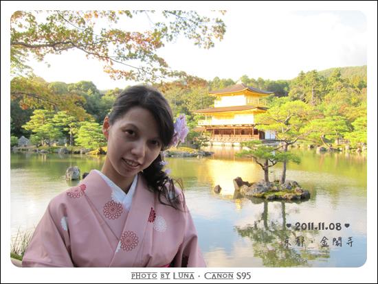 20111108-90金閣寺