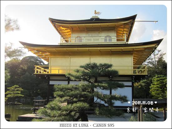 20111108-92金閣寺