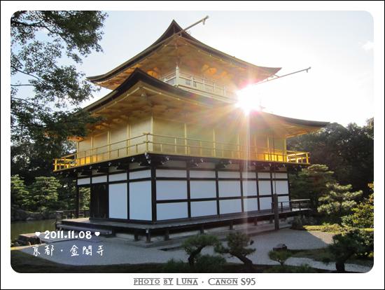 20111108-94金閣寺