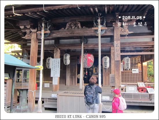 20111108-95金閣寺