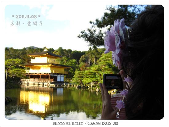 20111108-96金閣寺