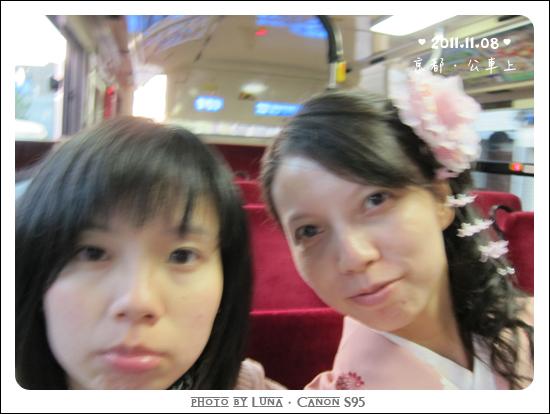 20111108-97公車上