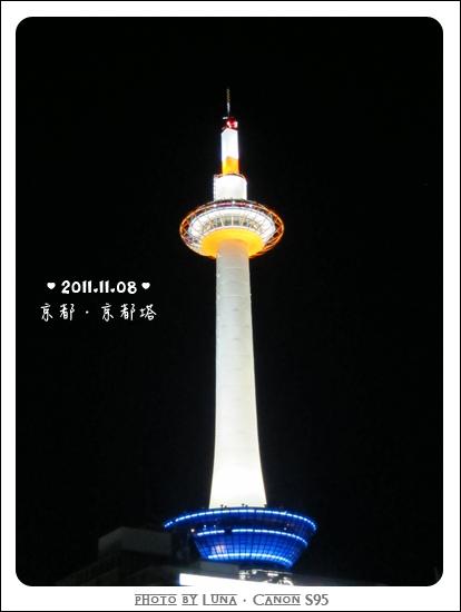 20111108-100京都車站