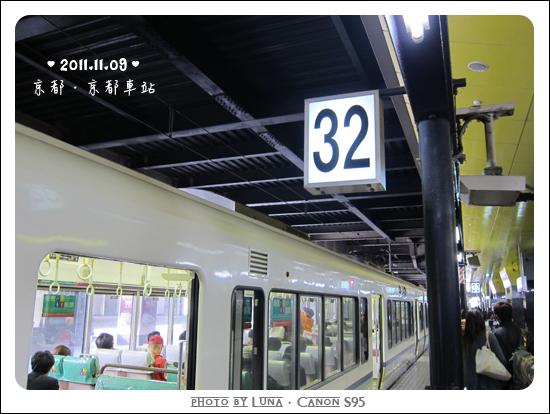 20111109-03京都站