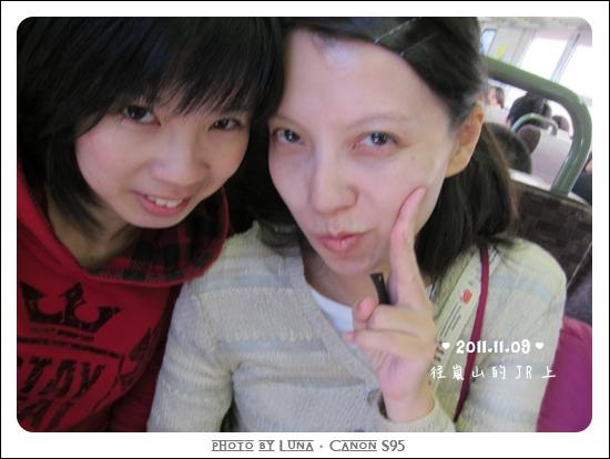 20111109-01JR上