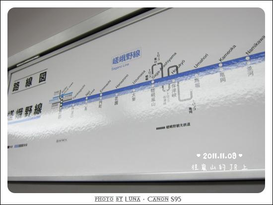 20111109-04京都站