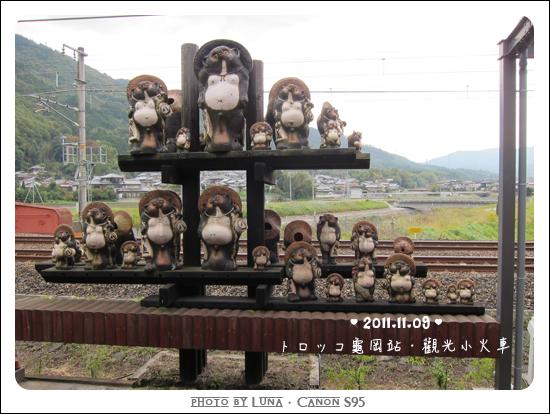 20111109-11龜岡站