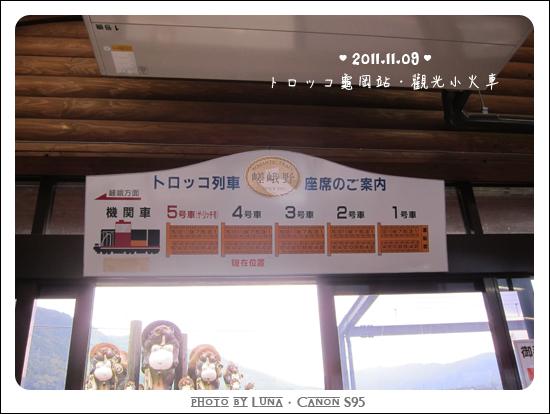 20111109-10龜岡站