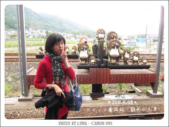 20111109-13龜岡站