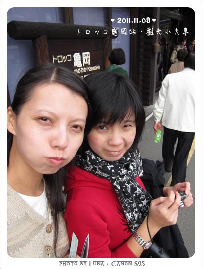 20111109-15龜岡站