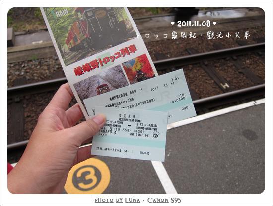 20111109-16龜岡站