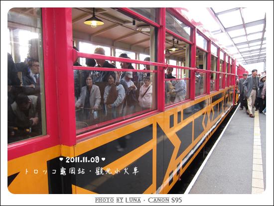 20111109-19龜岡站